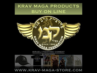 Krav Maga Store
